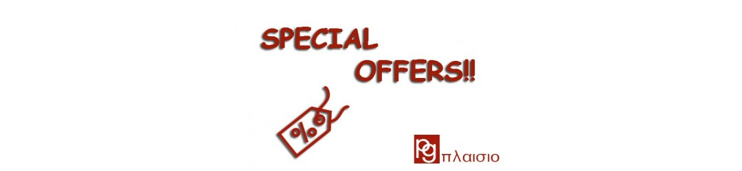 Pg-Plaisio - Special Offers